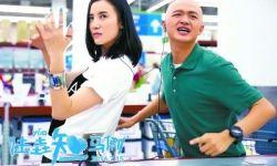 第31届中国电影金鸡奖公布提名名单 《陆垚知马俐》爆冷获7项提名