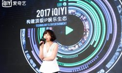 """林更新入职爱奇艺自制动漫 担任""""首席催更官"""""""