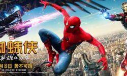 """《蜘蛛侠:英雄归来》曝秃鹰""""宣战复联""""版预告和对抗版海报"""