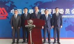 横店影视首次公开发行股票 将在上海证券交易所上市
