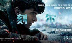 动作剧情战争片《敦刻尔克》曝全新制作特辑