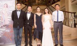《创业时代》开放媒体探班 黄轩杨颖为创业取经