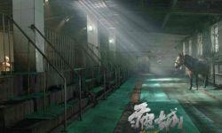 甘肃电影《疲城》入围41届蒙特利尔国际电影节