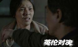 动作片《英伦对决》9.30上映 成龙、刘涛携手演唱电影推广曲