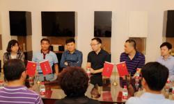 齐鲁交通携手陆川团队打造北京电影小镇