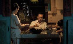 张颂文主演《西小河的夏天》入围釜山电影节