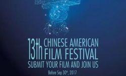 2017第十三届中美电影节首发多款概念海报