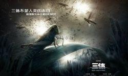 中国科幻电影元年究竟什么时候能来到?
