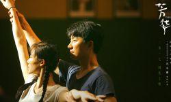 冯小刚空降《中国有嘻哈》现场 电影《芳华》9.30全国公映
