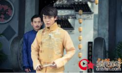 青年演员周阶社交媒体爆料网剧《狐门秘事》幕后故事