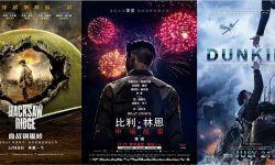 三部战争题材电影的命运反映了电影行业的复杂!