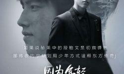 2017腾讯影业发布会将于9月17日举办