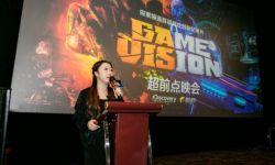 腾讯受邀参与Discovery首部游戏纪录片《游戏愿景》