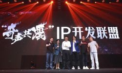 """IP开发像割韭菜,不是杀猪""——奇树有鱼CEO董冠杰深度解读""IP+1""战略发布会"