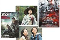 饶曙光:推动中国电影成为国民精神发出的火光