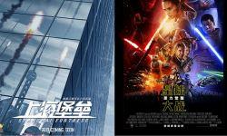 2017年全球电影市场遭遇寒冬期 科幻电影正迎来新一轮爆发