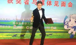 第26届金鸡百花电影节落幕 邓超 范冰冰获金鸡奖最佳男女主角奖