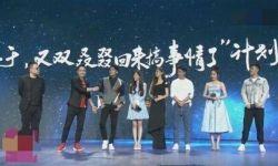 《爱情公寓》确定将拍电影版!陈赫、娄艺潇等集体亮相