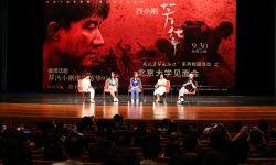 冯小刚谈国庆档竞争激烈 中国电影业要多不同元素电影
