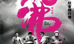 华语参展片多伦多电影节受瞩目 中国重量级导演引关注