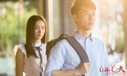 《六年,六天》曝光群星献映特辑 赵丽颖冯绍峰等60位明星助阵