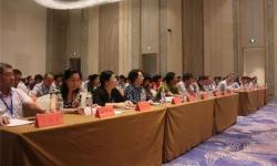 迎接党的十九大电影宣传发行专题会议在青岛举行