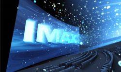 大地影院集团宣布与IMAX将共同建设5家IMAX影院
