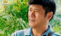 电影《南哥》 取材扶贫英模事迹 在京研讨获专家点赞