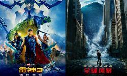《雷神3:诸神黄昏》内地定档11月3日 吴彦祖亲历《全球风暴》