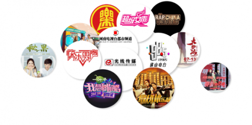 WeChat_1506681747
