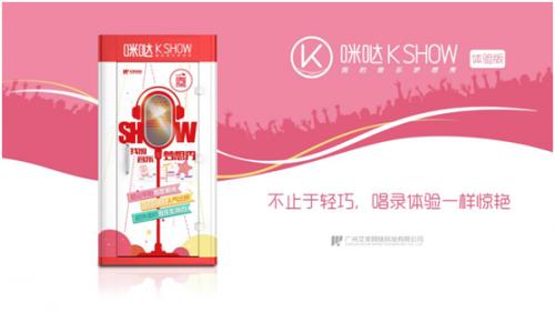 kshow-ppt-170707-01