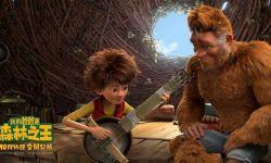 动画电影《我的爸爸是森林之王》发布定档预告及海报 定档10.14