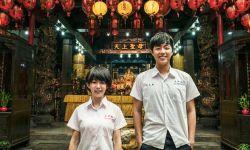 第52届台湾电视金钟奖颁奖典礼昨晚在台北举行