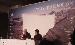 冯小刚作品《芳华》揭幕首届平遥国际影展