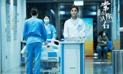 邱礼涛执导恐怖片阴阳路系列之《常在你左右》发布预告片