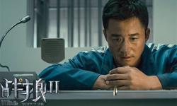 香港映嘉娱乐购得《战狼2》在亚洲多个国家的独家电视播出权