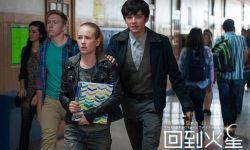 科幻爱情电影《回到火星》将于10.13国内上映