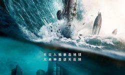 灾难大片《全球风暴》今日曝光中国版独家预告片