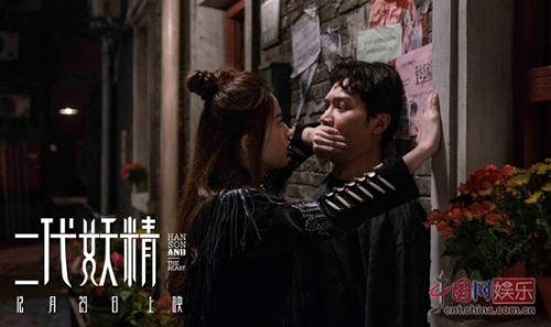 """刘亦菲霸道""""腿咚""""冯绍峰"""