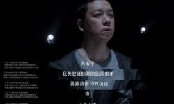 互金广告强势霸屏 11家P2P中插16部网剧
