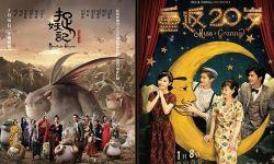 中国电影加快向国际推广输出的步伐