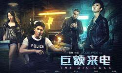 首部反电信诈骗题材电影《巨额来电》在京举办定档发布会