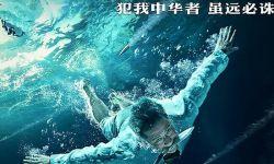 """中国电影产业快速发展  """"电影新力量""""异军突起"""