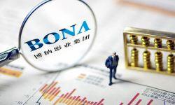博纳影业IPO拟募资14.25亿元 阿里腾讯万达仍为股东
