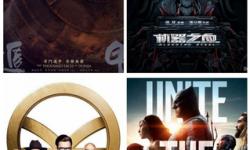 """中国电影市场理应对""""票房""""有一个更加成熟的态度"""
