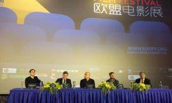 第十届中国欧盟电影展于10月16日开幕