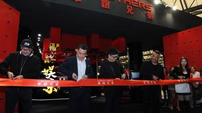 华谊兄弟亮相第11届CLE中国授权展