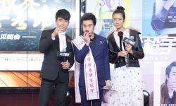 泰国电影《天才枪手》三位主演空降北京 与影迷热情互动