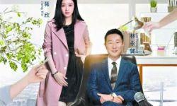 医疗剧《急诊科医生》在上海举行发布会