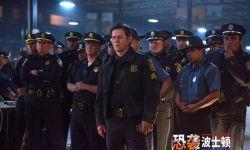 众多好莱坞影星联袂电影《恐袭波士顿》内地定档11.17